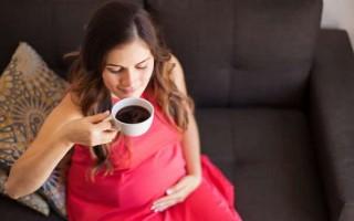 Можно ли беременным пить кофе: польза и вред