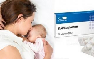 Парацетамол при грудном вскармливании: показания и противопоказания