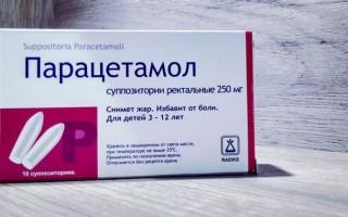 Свечи Парацетамол для детей: отзывы и инструкция