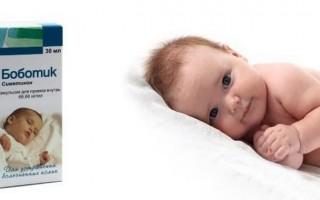 Боботик для новорожденных: отзывы, инструкция