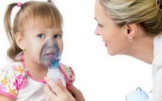 Как использовать ингалятор для детей от кашля