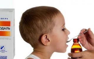 Стодаль от кашля: инструкция по применению для детей