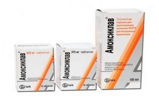 Антибиотик Амоксиклав: инструкция по применению для детей
