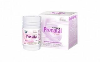 Витрум Пренатал Форте – витамины для беременных