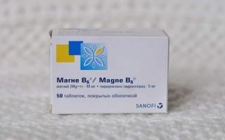 Магний Б6: инструкция по применению при беременности