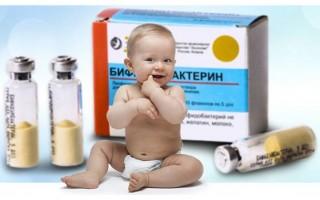 Бифидумбактерин для новорожденных: отзывы и инструкция