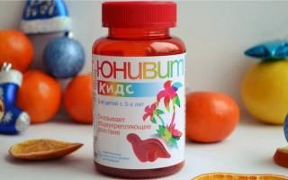 Витамины Юнивит Кидс: состав, инструкция, отзывы