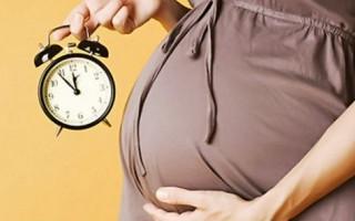Предвестники родов у первородящих и повторнородящих