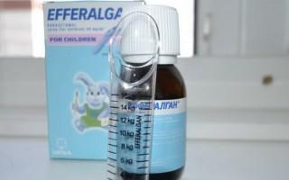 Сироп Эффералган: инструкция по применению для детей