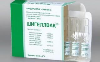 Вакцина Шигеллвак детям: реакция на прививку