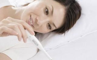 Какая должна быть базальная температура при беременности