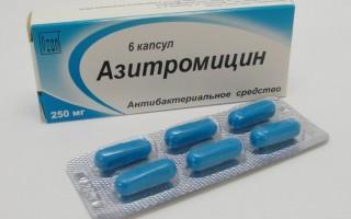 Азитромицин детям: отзывы и инструкция
