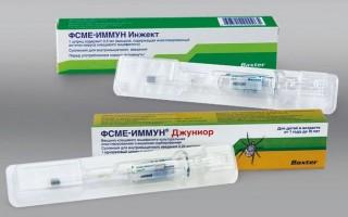 Вакцина ФСМЕ-Иммун для детей: как переносят прививку