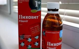 Витамины Пиковит для детей: инструкция, отзывы