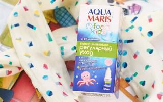 Аквамарис для детей: отзывы и инструкция