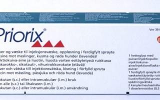 Вакцина Приорикс: от чего она, график, реакции