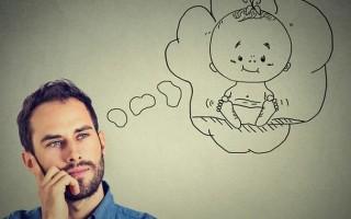 Мужское бесплодие: диагностика и лечение