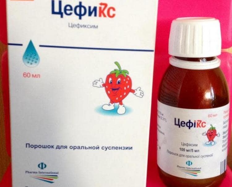 Антибиотики для детей в суспензии назначают при кашле у совсем маленьких деток.