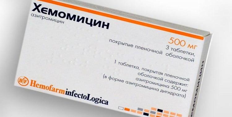 Хемомицин: инструкция по применению для детей