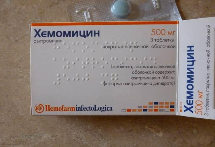 Этот препарат выпускается также в форме таблеток.