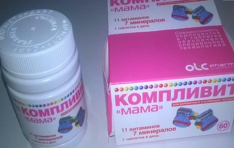 Узнайте, какой полный состав витаминов Компливит Мама.