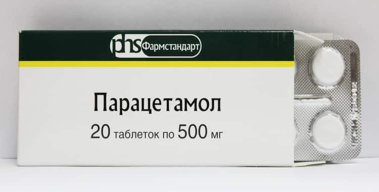 Можно ли Парацетамол при беременности