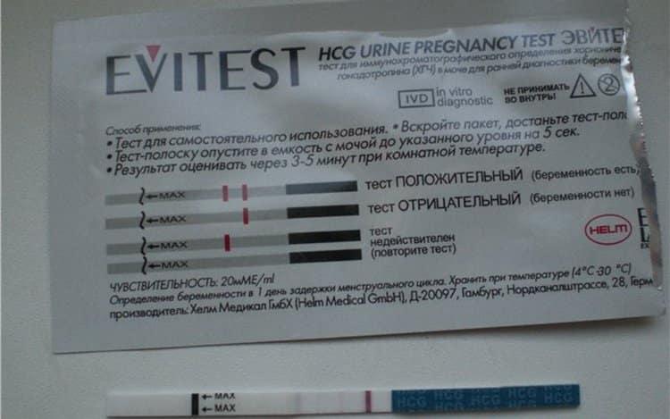 У нас вы можете прочесть инструкцию от теста на беременность Эвитест.