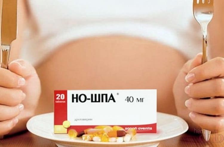 Чтобы снять повышенный тонус матки при беременности, врач может назначить и медикаменты.
