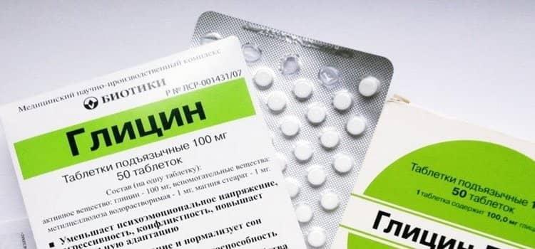Разрешенное успокоительное средство для беременных это Глицин.