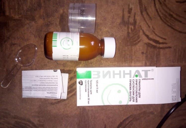 В аптеке этот препарат продают по рецепту.