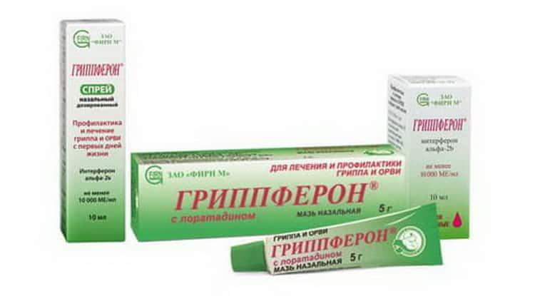 Можно ли использовать гриппферон при беременности в 1 триместре