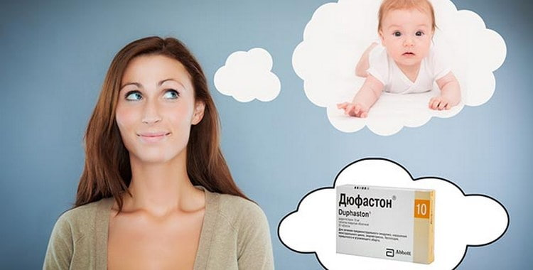 Дюфастон: инструкция по применению при планировании беременности