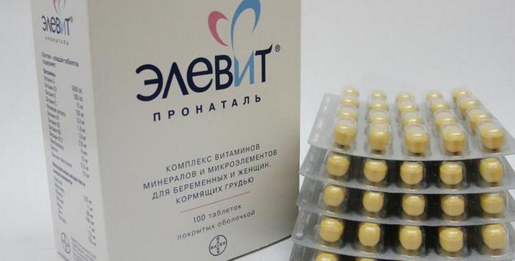 Витамины Элевит Пронаталь для беременных и планирующих беременность