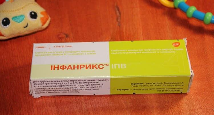 Прививка Инфанрикс отличается от Инфарнрикс ИПВ и Инфанрикс гекса составом.