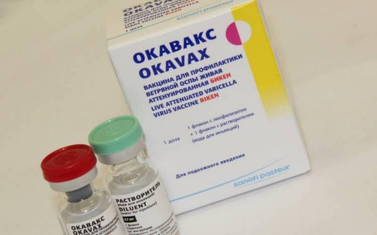 Прочтите инструкцию по применению вакцины Окавакс.