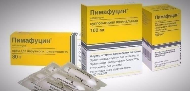 Препарат выпускается в форме суппозиториев, крема и таблеток.