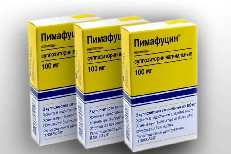 Свечи Пимафуцин при беременности надо использовать н только согласно инструкции, но и обращая внимание на предписание лечащего врача.