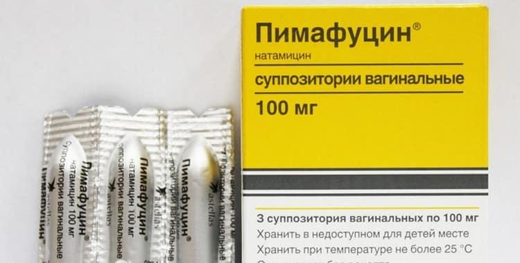 Пимафуцин свечи при беременности: инструкция, применение