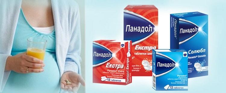 Какие таблетки можно принять от головной боли при беременности