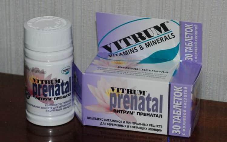 Витамины Витрум Пренатал для беременных