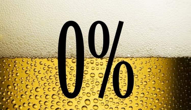 """Известно, что на самом деле в безалкогольном пиве все равно присутствуют """"градусы""""."""