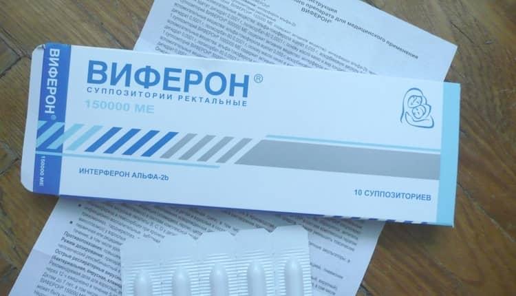 Свечи Виферон как противовирусный препарат тоже иногда применяются.