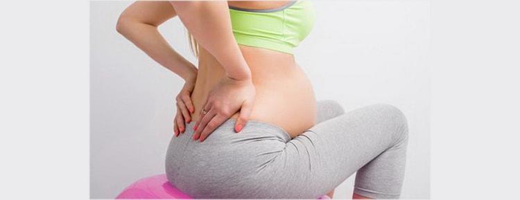 Что делать если болит копчик при беременности во втором триместре