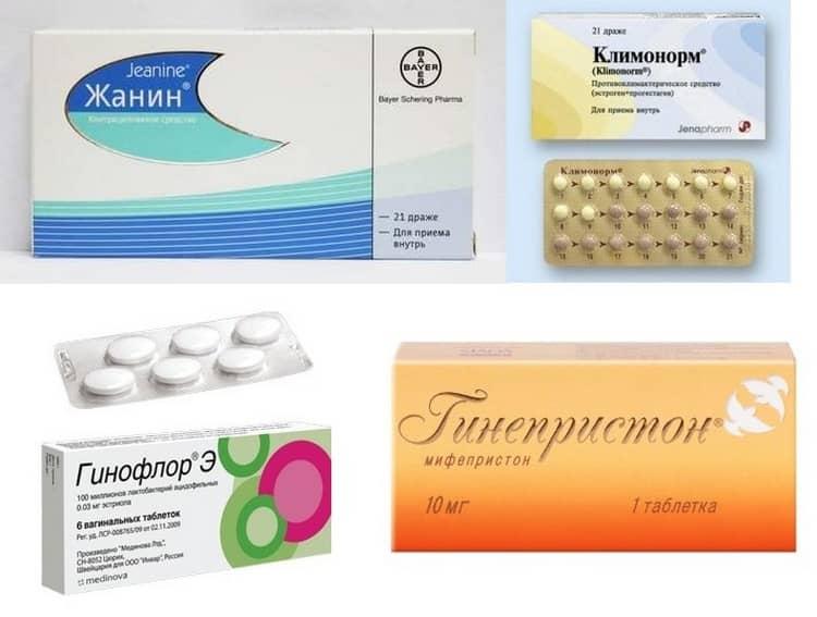 А вот аналоги препарата по фармакологической группе.