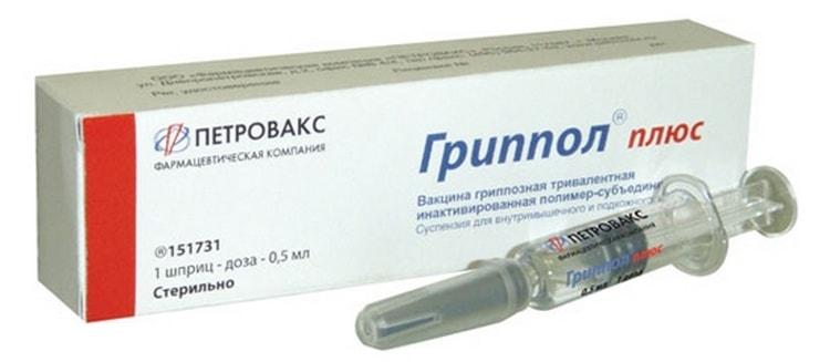 В инструкии по применению вакцины Гриппол плюс вы можете увидеть состав препарата.