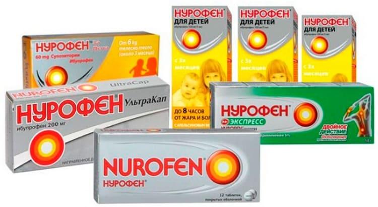 Одни из наиболее популярных препаратов на основе ибупрофена это Нурофен.