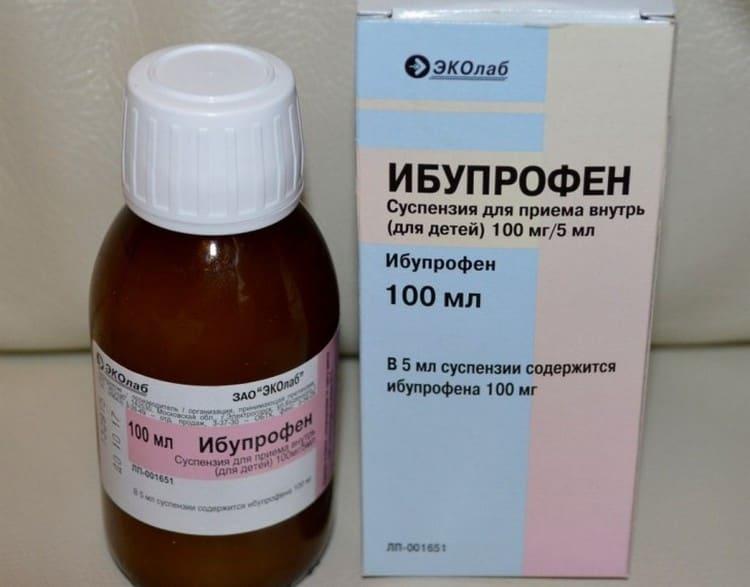 лекарство выпускается также в виде сиропа для детей.