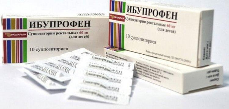 Иногда врач может назначить ректальные свечи Ибупрофен.