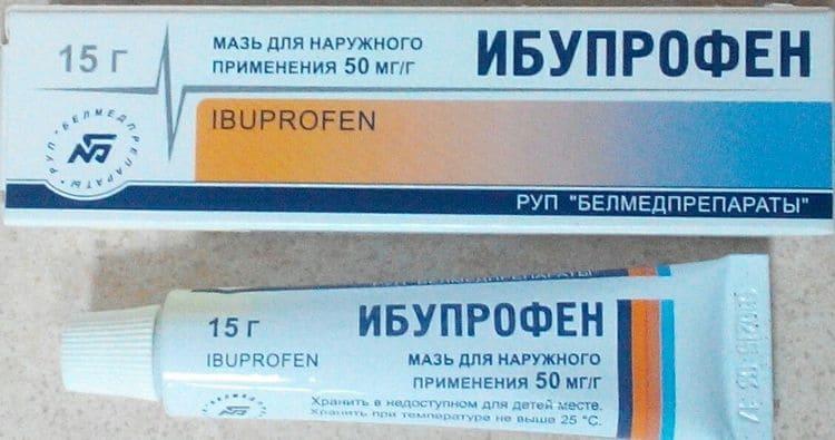 Препарат выпускается также в форме мази.