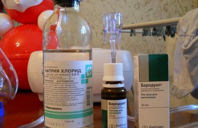 Беродуал можно использовать вместе с небулайзером, чтобы избавиться от симптомов аллергии.